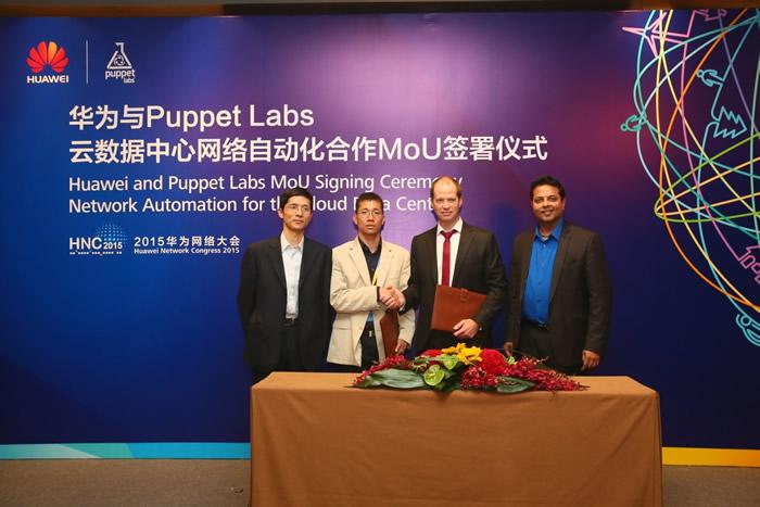 为什么华为数据中心网络选择了Puppet Labs