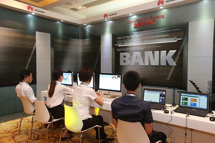 华为展示全渠道银行解决方案