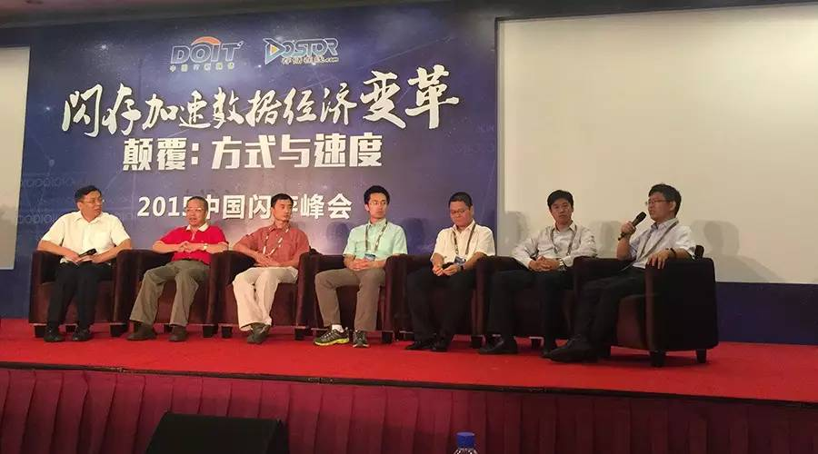 2015中国闪存峰会:Memblaze联合创始人唐志波畅谈闪存标准化及产品寿命