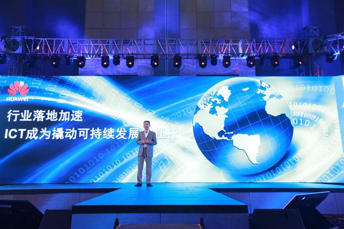 联合创新 引领未来——2015华为中国ISV合作伙伴峰会成功召开
