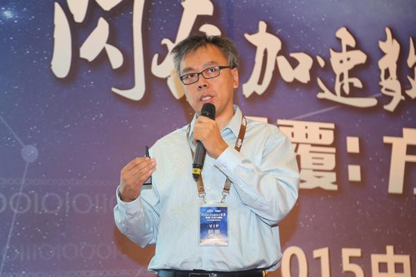 王蔚东:VMware软件定义存储——VSAN