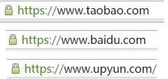 HTTP够快,HTTPS够安全,有两全其美的办法吗?