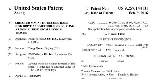 独家:手绘解读冬瓜哥最新存储专利技术